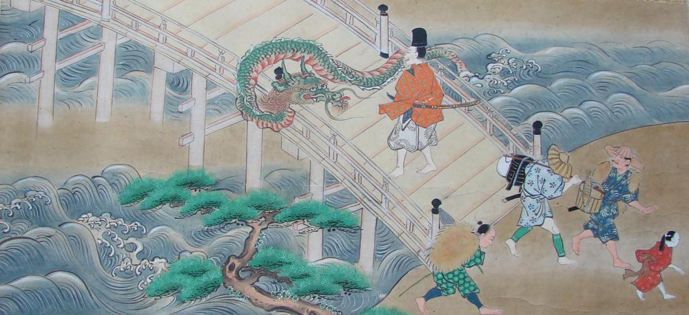 伝説 – 唐澤山神社